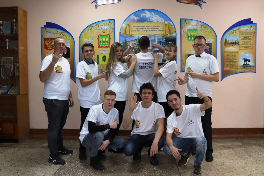 Участники IV Национального чемпионата по профессиональному мастерству