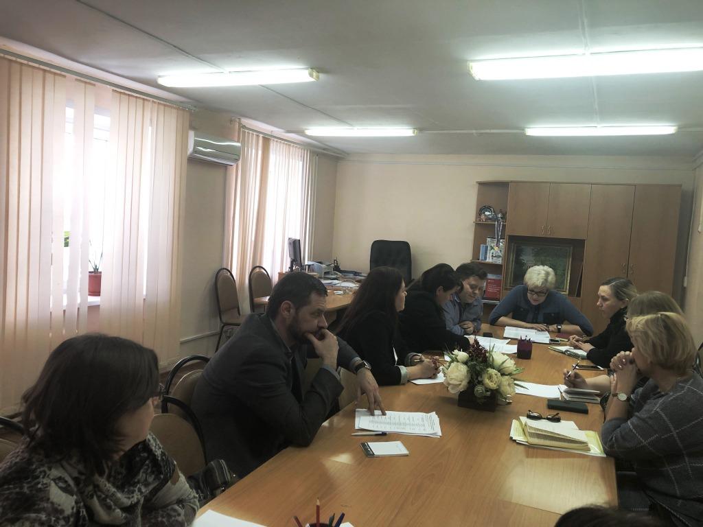 Заседание оранизационного комитета